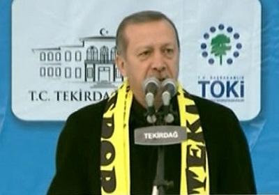 Başbakan Erdoğan, Tekirdağ Büyükşehir'de