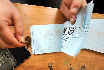 Tekirdağ seçim sonuçları – 2014 yerel seçim sonuçları 30 Mart 2014 seçim sonuçları TEKİRDAĞ